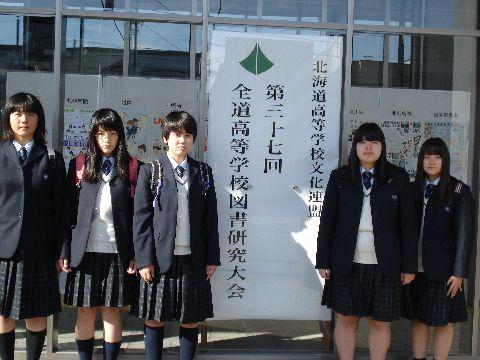 室蘭東翔高等学校制服画像